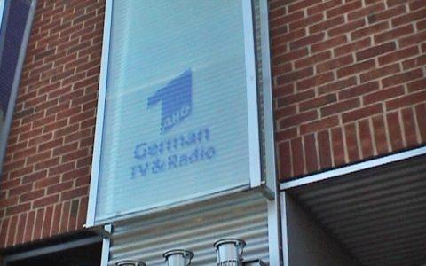 Eingang zum ARD-Studio in Washington Georgetown: Unübersehbar!